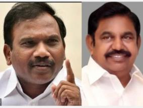 opportunity-to-prove-the-supreme-court-s-objections-to-the-jayalalithaa-case-through-the-court-thanks-to-the-government-for-continuing-the-case-a-rasa
