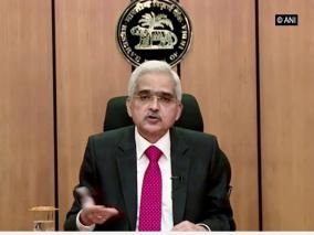 24x7-rtgs-transaction-facility-to-start-from-tomorrow-rbi