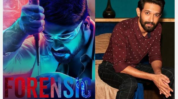 vikrant-massey-in-forensic-remake