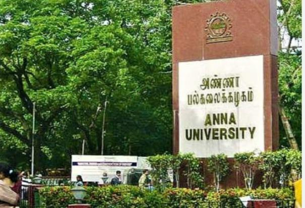 anna-university-final-year-re-exam-result-announced