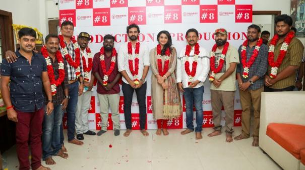 ashok-selvan-new-movie-announced