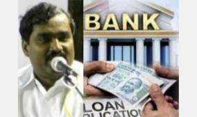 do-those-who-do-not-pay-agricultural-loans-and-education-loans-put-up-a-banner-with-the-picture-panruti-velmurugan-condemns-bank-management