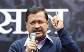 fast-in-support-of-protesting-farmers-appeals-arvind-kejriwal