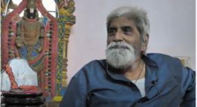 art-director-krishnamoorthy-passed-away