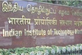 iit-madras-campus-under-temporary-lockdown-after-over-60-students-staff-tests-positive