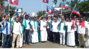 vck-protest-in-karaikkal