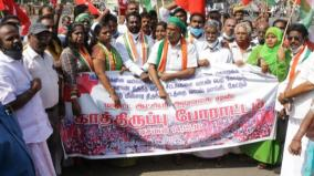 protest-in-nagercoil