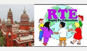 rs-375-crore-allocation-for-private-schools-under-the-right-to-education-act-school-education-department-in-the-high-court