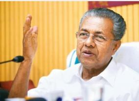 state-election-commission-seeks-explanation-from-cm-on-free-covid-19-vaccine-announcement