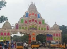 cm-palanisamy-will-visit-ariyalur-on-december-17
