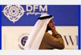 saudi-arabia-starts-registering-people-for-covid-vaccination