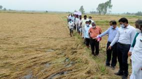 agriculture-department-on-farm-lands-damages