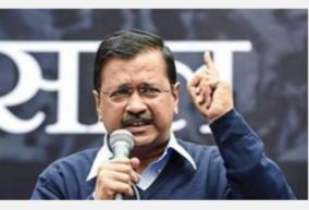 delhi-chief-minister-arvind-kejriwal-has-announced-that-the-aam-aadmi-party-will-contest-the-2022-assembly-elections-in-uttar-pradesh