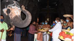 revision-for-thiruvanaikaval-akilandeswari-presented-by-srirangam-ranganathar