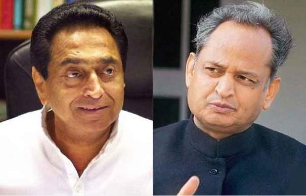 kamal-nath-ashok-gehlot-sonia-is-considering-appointing-for-ahmed-patel-post