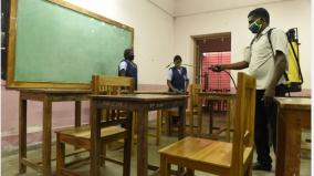 colleges-reopen-tomorrow-after-9-months-in-pondicherry