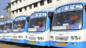 prtc-buses-to-kumuli-and-tirupathy-from-puduchery