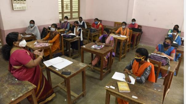 students-who-came-with-interest-in-the-rain-colleges-open-today-in-pondicherry-after-9-months
