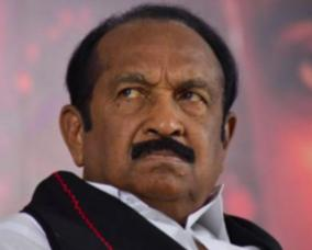 vaiko-urges-to-continue-reservation-in-iits