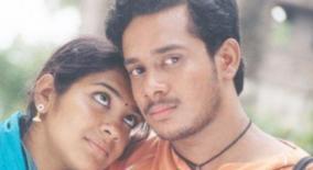 kadhal-movie-release-date
