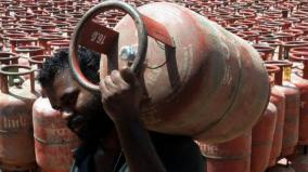 mp-cong-to-protest-against-fuel-price-new-farm-laws-on-december-19