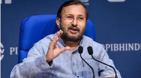 centre-for-animation-visual-effects-gaming-and-comics-courses-to-be-set-up-prakash-javadekar