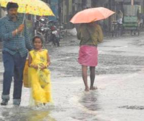 rain-chance-for-tamilnadu