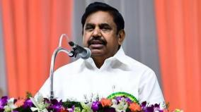 cm-palanisamy-reply-to-aiims-issue