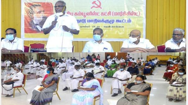 cooking-cylinder-price-hike-should-be-reversed-marxist-communist-party-resolution