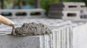 amma-cement