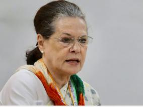 sonia-set-to-hold-discussions-with-cong-top-brass-including-letter-writers-this-weekend
