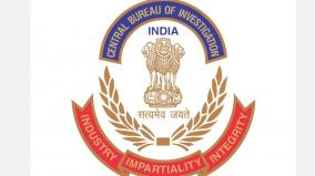 hathras-case-cbi-files-charge-sheet-against-four-accused