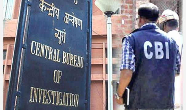 103-kg-of-gold-stolen-the-cbi-also-jumped-into-the-investigation-the-former-officers-are-to-be-interrogated