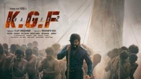kgf-2-teaser-on-dec-21