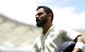 virat-kohli-about-record-defeat-in-day-night-test