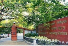 iit-madras-adjudged-most-innovative-institute-of-the-year-by-cii