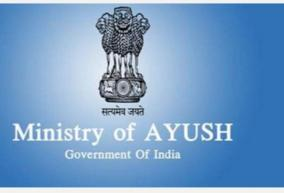 ayush-pg-counselling-2020-round-1-results-declared