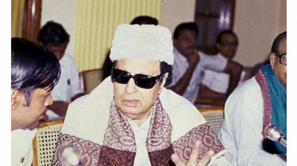 why-mgr-is-still-the-talk-of-the-town-today