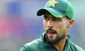amir-blames-team-management-for-decision-to-retire-at-28