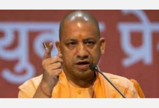chief-minister-yogi-s-government