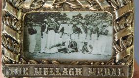 boxing-day-test-medal-to-honour-indigenous-pioneer