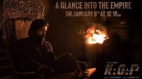 kgf-2-teaser-release-date-announced