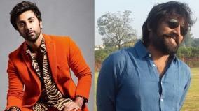 ranbir-sandeep-reddy-vanga-devil-name-changed-to-animal