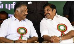 aiadmk-election-campaign-begins-public-meeting-in-chennai-on-dec-27-ops-eps-joint-announcement