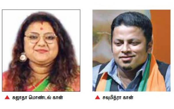 west-bengal-bjp-mp-wife-joins-mamamat-party