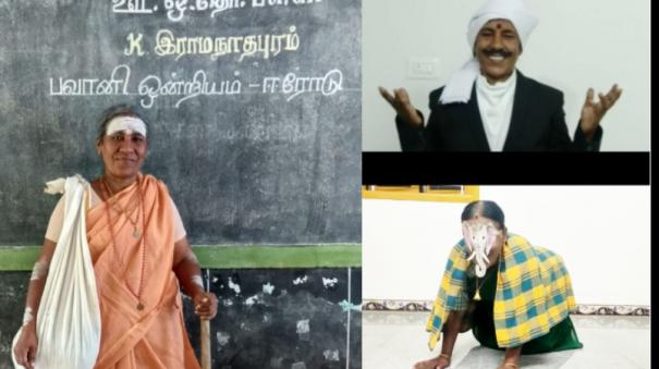bharathiyar-begger-florist-teacher-vasuki-who-teaches-through-whatsapp-in-various-roles