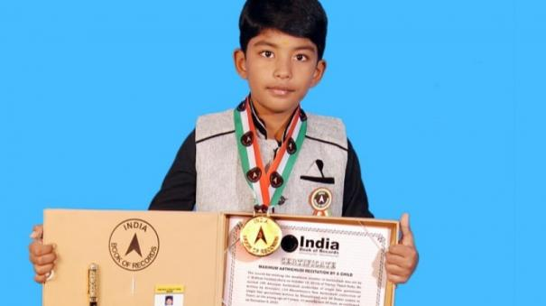 8-year-old-student-enters-into-india-book-of-records