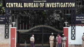 cbi-manual-revised-after-2005-has-new-chapters-on-handling-cyber-crime-conducting-probes-abroad
