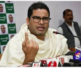 will-bjp-leaders-quit-if-party-fails-to-get-200-seats-in-bengal-asks-prashant-kishor