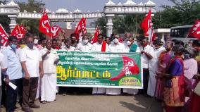 pr-natarajan-mp-demand-to-government